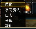 安全强化-01