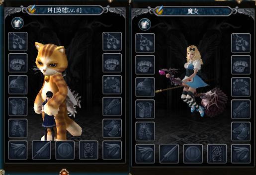 猫女装装备效果,魔女